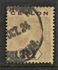 STAMP STATION PERTH Ceylon #241 KGV Definitive Used- CV$43.00