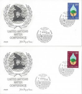 United Nations Geneva  65-6  FDC  Artmaster Water Conference