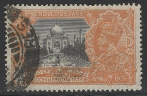 INDIA SG244 1935 2½a SILVER JUBILEE USED