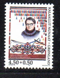 Greenland Sc B23 1998 Women's Society stamp mint NH