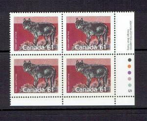 CANADA - 1990 TIMBER WOLF - LRPB - SCOTT 1175 - MNH