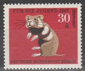 Germany #9NB47  MNH  (S9246)