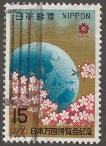 Japan stamp, Scott# 1024, used, hinged, cultural,