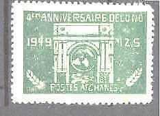 Afghanistan RA5 MNH SCV14.50