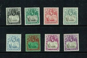 St Helena: 1922, King George V definitive, SG97 / 105 mint lightly hinged