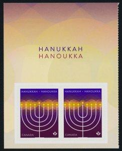 Canada 3205 Left Booklet Pane MNH Hanukkah