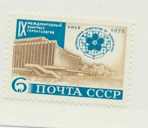 Russia Scott #3990, World Gerontology Congress Issue From 1972, Collectible P...
