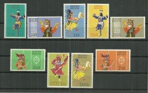1964 Bhutan Dancers C/S of 9 MNH