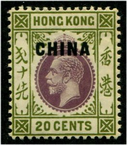 HERRICKSTAMP GREAT BRITAIN - CHINA Sc.# 8 20¢ Mint NH
