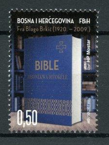 Bosnia & Herzegovina Stamps 2020 MNH Mother Language Day Friar Blago Brkic 1v