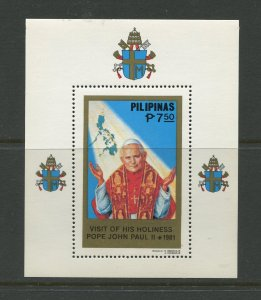 STAMP STATION PERTH Philippines #1511 Pope John Paul II Souvenir Sheet MNH CV$8.