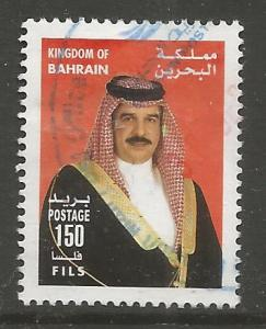 BAHRAIN  570  USED,  KING HAMAD