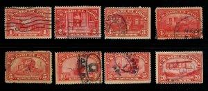 US Stamps Collection - Parcel Post set - Scott #Q1-Q8 Used $64