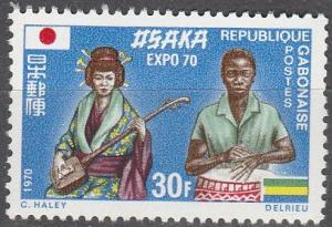 Gabon #259 MNH VF (SU1920)
