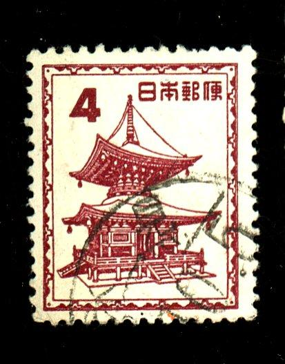 Japan #559a Used F-VF Background Pale rose Omitted