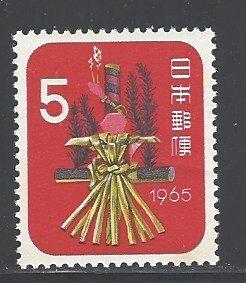 Japan Sc # 829 mint never hinged (RRS)