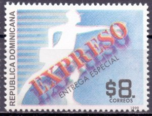 Dominican Republic. 1999. 1939. post office. MNH.