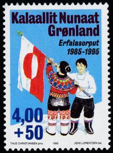 Greenland B20 MNH National Flag