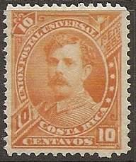 Costa Rica 1887 Sc #22 Bernardo Soto Alfaro 10c. Unused