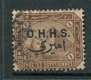 Egypt #O2 Used - penny auction