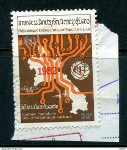 Laos 1982 Overprint Used glued to piece SC 426P Mi 610 11405