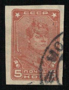 5 kop (T-9154)