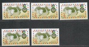 $Palestinian Authority Sc#204-208 M/NH/VF, complete set, Cv. $25