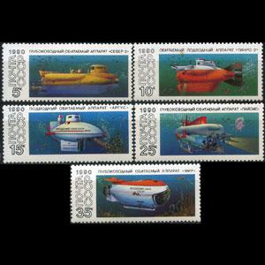 Russia MNH 5941-5 Submarines 1990 SCV 2.70