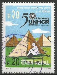 NEPAL, 2001, used 20r, Refugees Scott 698