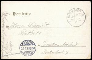 Germany 1905 BETHANIEN Omaruru SW Africa Herero Uprising Feldpost DSWA Cov 83917