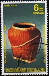 Thailand. 1986 6b S.G.1253 Fine Used