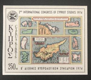 Cyprus 1974 #422 S/S MNH CV $2.00 See Description