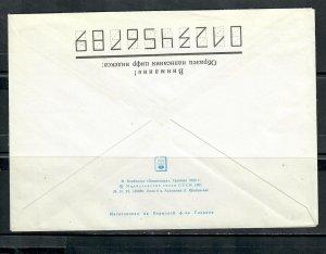 LATVIA COVER 1991 SPORTS UNADDRESSED