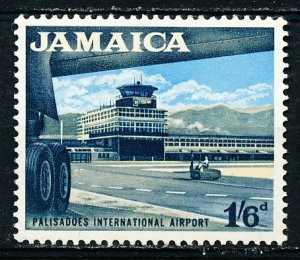 Jamaica #227 Single MNH