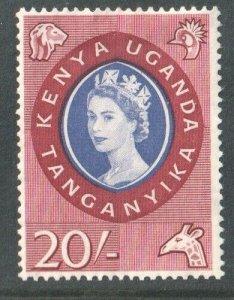 1960   K. U . T.  -  SG.198  - QE2 20/- VIOLET/BLUE & LAKE  -  USED