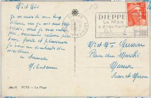 63201  -  FRANCE - POSTAL HISTORY - POSTMARK on POSTCARD 1952 -  LIGHTHOUSES