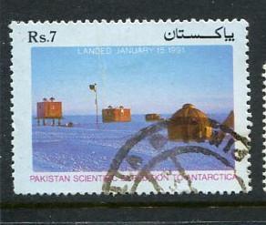 Pakistan #753 Used
