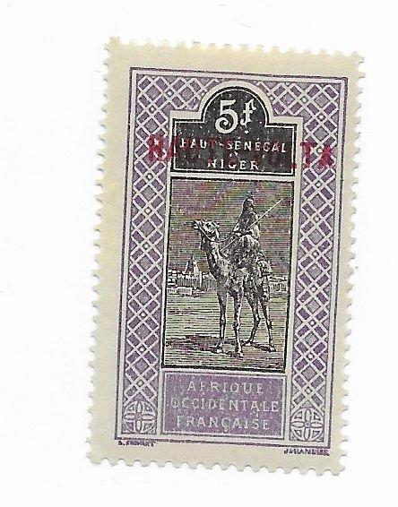 Uganda #28 MH - Stamp - CAT VALUE $4.00