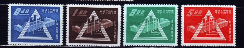 J22925 JLstamps 1959 china set issued mng mlh #1228-31 ilo emblem