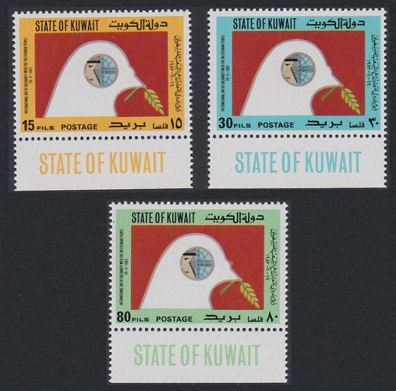 Kuwait Birds Solidarity with Palestine 3v with labelled margins SG#1018-1020