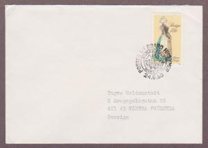 Sweden # 1308 Posted At Sea 6/24/80 HMS Ymer Polar Expedition - I Combine S/H