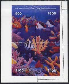 Abkhazia 1995 Fish & Coral sheetlet containing set of...