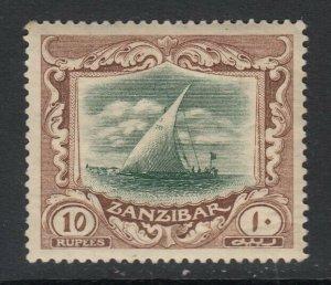 Zanzibar, Sc 175 (SG 295), MLH