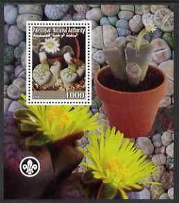 PALESTINIAN N.A. - 2008 - Cactii - Perf Souv Sheet #3 - Mint Never Hinged
