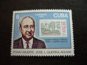 Stamps - Cuba - Scott# 3293 - MNH Single Stamp