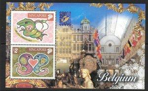 SINGAPORE SGMS1102 2001 BELGICA 2001 MNH