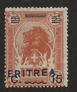 ERITREA SC# 61  AVF/MOG