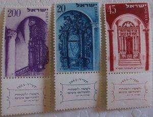 Israel 75-7 MNH Full Set Full Tab Cat $6.50