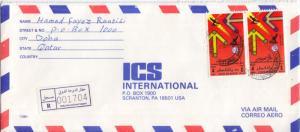 Qatar 4R World Communications Day (2) 1991 Doha International Airport Airmail...