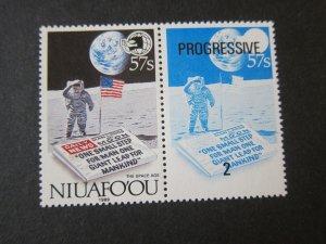 Tonga 1989 Sc 122 space set MNH